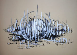 Paysage - Encre - Aymeric Dechamps